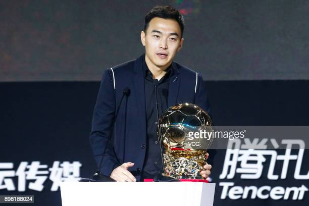 Feng Xiaoting receives the player of the year award during Chinese Footballer of The Year Awards on December 24 2017 in Guangzhou China