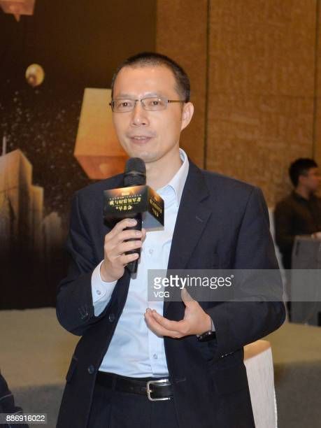 Feng Zhidong founder and CEO of Airparking speaks at The Morning Tea With Fortune Leaders ahead of the 2017 Fortune Global Forum on December 5 2017...