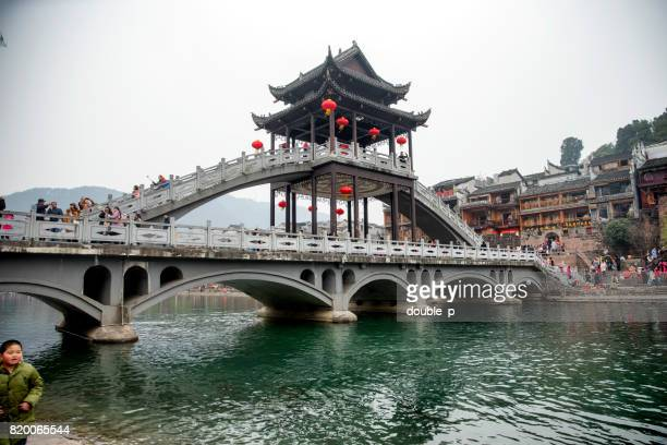 Fenghuan Phoenix ancient town bridge