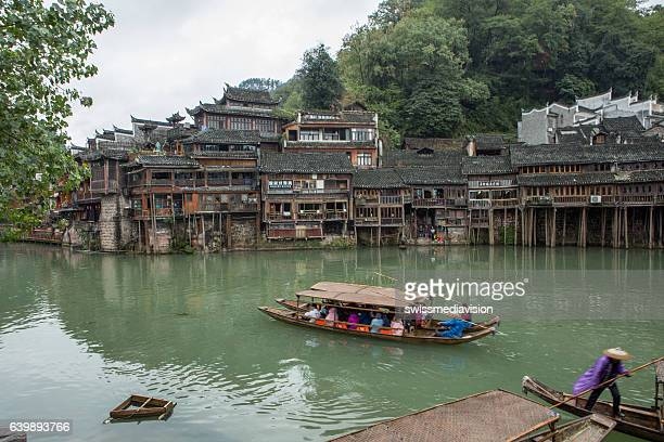 Fenghuang, traditional Chinese village, China