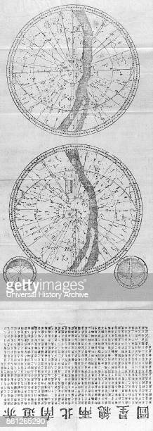Ferdinand Verbiest's map of the celestial hemispheres of the South and North Ferdinand Verbiest a Flemish Jesuit missionary in China during the Qing...