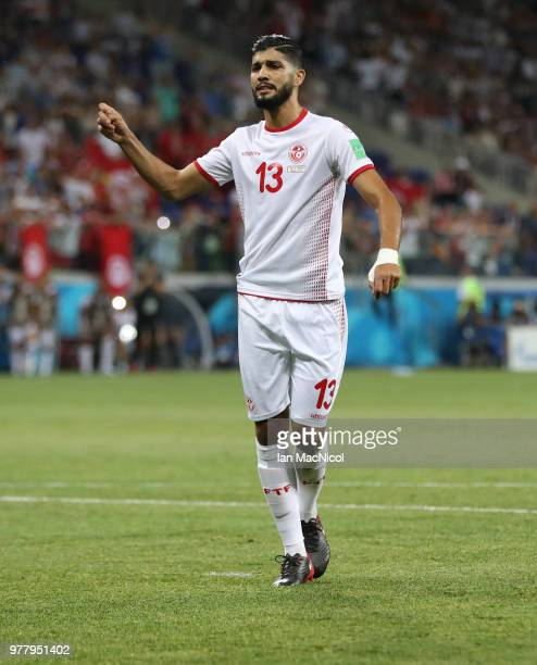 Ferjani Sassi of Tunisia celebrates after he scores a penalty during the 2018 FIFA World Cup Russia group G match between Tunisia and England at...