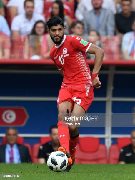 Ferjani Sassi of Tunisia controls the ball during the 2018 FIFA World Cup Russia group G match between Belgium and Tunisia at Spartak Stadium on June...