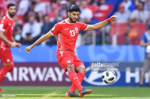 Ferjani Sassi of Tunisia during the 2018 FIFA World Cup Russia group G match between Belgium and Tunisia at Spartak Stadium on June 23 2018 in Moscow...