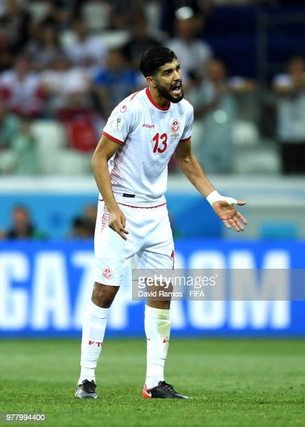Ferjani Sassi of Tunisia reacts during the 2018 FIFA World Cup Russia group G match between Tunisia and England at Volgograd Arena on June 18 2018 in...