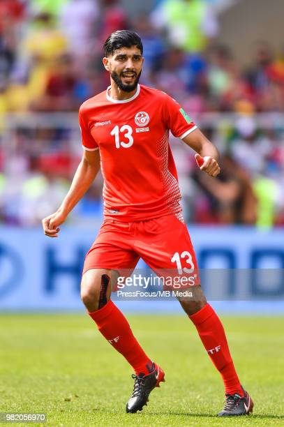 Ferjani Sassi of Tunisia reacts during the 2018 FIFA World Cup Russia group G match between Belgium and Tunisia at Spartak Stadium on June 23 2018 in...