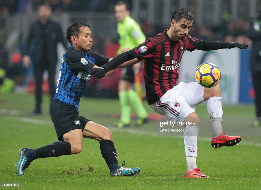 AC Milan v FC Internazionale - TIM Cup : News Photo