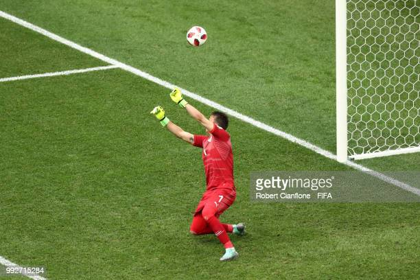 Fernando Muslera of Uruguay fails stop Antoine Griezmann of France's shot for france's second goal during the 2018 FIFA World Cup Russia Quarter...