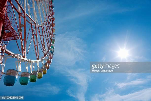 Ferris wheel, low angle view