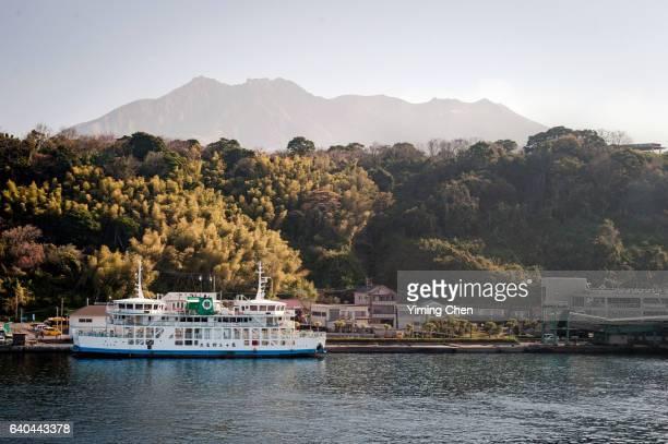 Ferry of Sakurajima