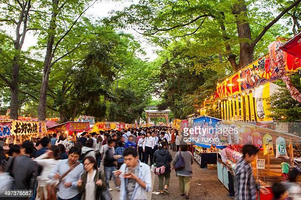 Festival at the Japanese Shrine in Tokyo