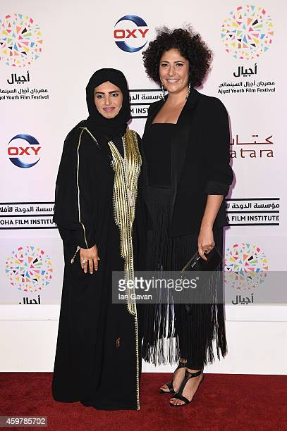 Festival Director Fatma Al Remaihi and director Amber Fares attend the Opening Night and Speed Sisters Premiere during the Ajyal Youth Film Festival...