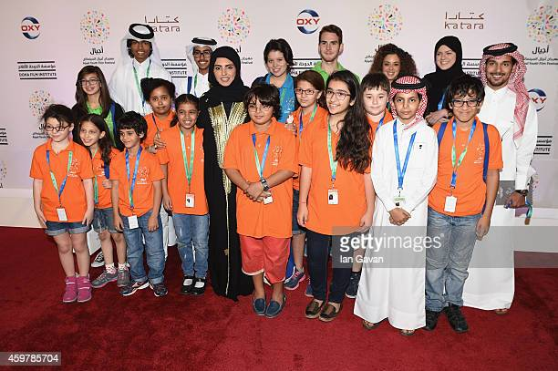 Festival Director Fatma Al Remaihi and members of the Doha Film Experience Juros attend the Opening Night and Speed Sisters Premiere during the Ajyal...