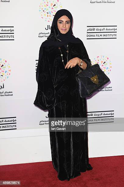 Festival Director Fatma Al Remaihi attends the Theeb Premiere during Day 2 of the Ajyal Youth Film Festival 2014 on December 2 2014 in Doha Qatar