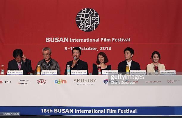 Festival director Lee DongKwan director Kim DongHyun actor Jung EuiGap actress Park SeJin actor Jeon KwangJin and actress Lee EunJoo attend the...