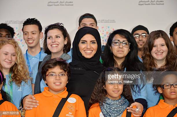 Festival Director of the Ajyal Youth Film Festival Fatma Al Remaihi poses with Doha Film Experience Jurors during Day 1 of the Ajyal Youth Film...