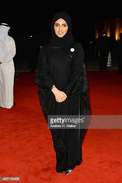 Festival Director of the Ajyal Youth Film Festival Fatma Al Remaihi attends Day 1 of the Ajyal Youth Film Festival on November 26 2013 in Doha Qatar