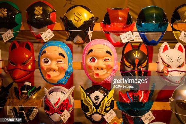 Festival masks for kids seen sold at a local shop in ToyotaAichi