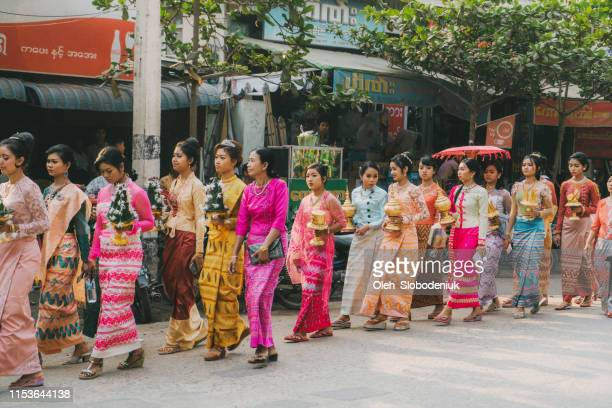 festival on the streets of bagan, myanmar - theravada stock pictures, royalty-free photos & images