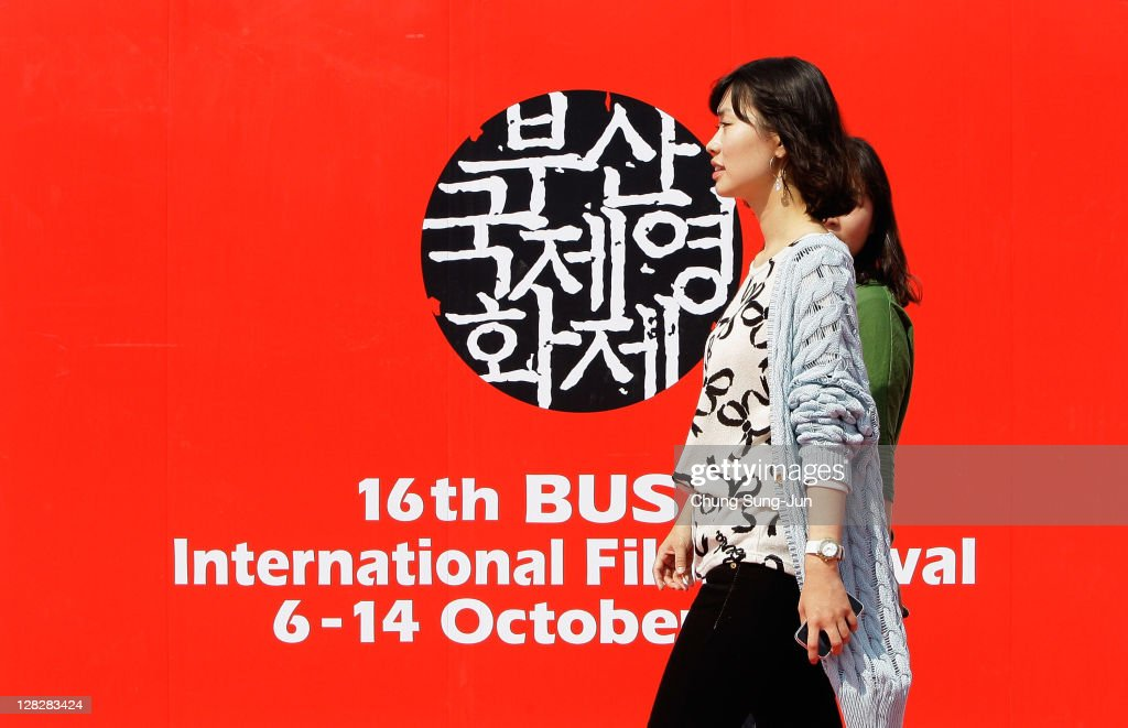 Festival-goers enjoy BIFF Plaza, a venue of the 16th Busan International Film Festival (BIFF) at the Busan Cinema Center on October 6, 2011 in Busan, South Korea. The biggest film festival in Asia showcases 307 films from 70 countries and runs from October 6-14.