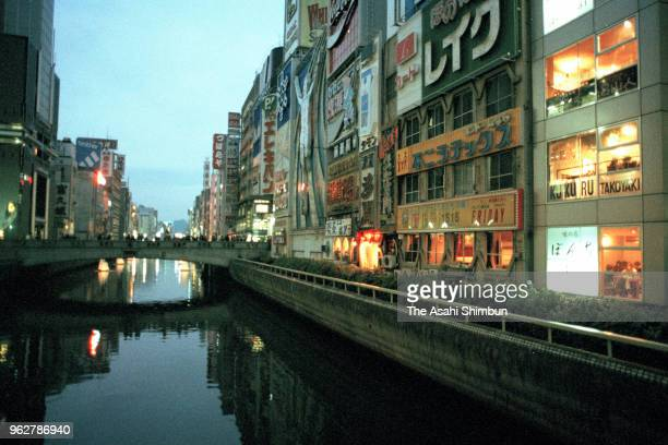 Few illumination are light after Emperor Hirohito died of cancer at Dotonbori on January 7, 1989 in Osaka, Japan.