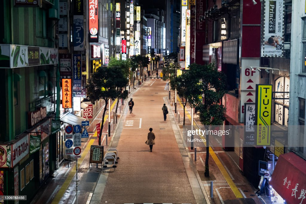 First Weekend Under A State Of Emergency In Tokyo : ニュース写真