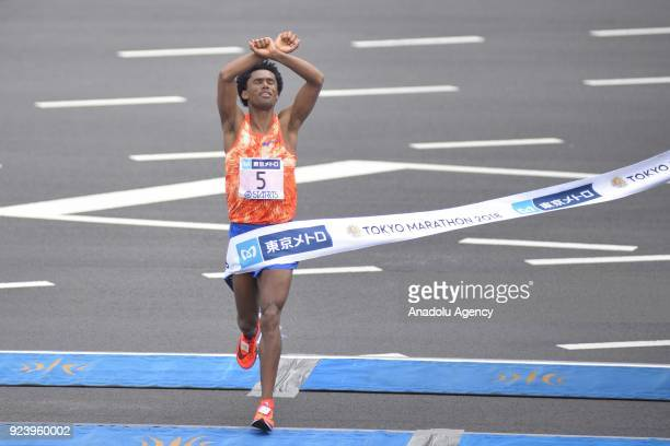Feyisa Lilesa crosses the finish line and takes the 6th place of the 12th Tokyo Marathon in Tokyo Japan on Sunday February 25 2018