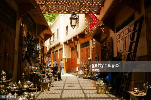 Fez Street