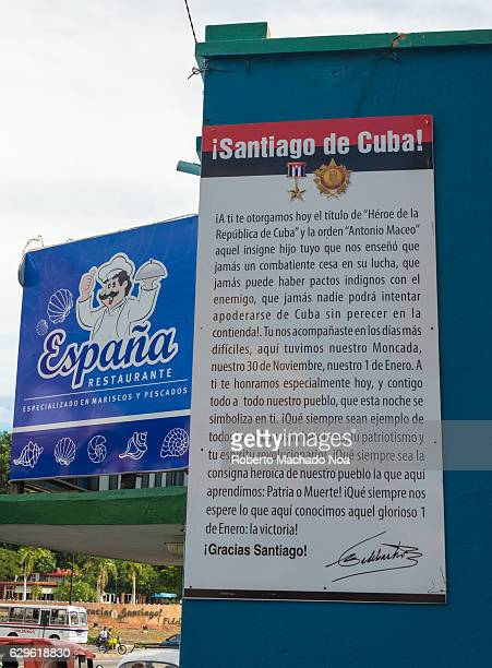 Fidel Castro declaration of thankfulness to the city of Santiago de Cuba while giving the order of 'Heroe of Cuba' and the order 'Antonio Maceo' to...