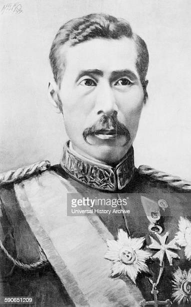 Field Marshal Prince Yamagata Aritomo also known as Yamagata Kyosuke was a field marshal in the Imperial Japanese Army and twice Prime Minister of...
