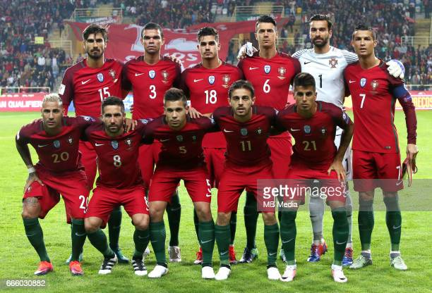 Fifa Confederations Cup Russia 2017 / 'Portugal National Team Preview Set 'Portugal National Team Group