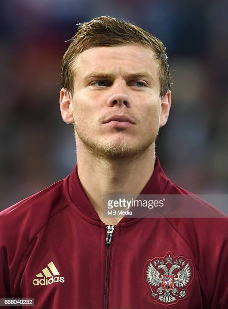 Fifa Confederations Cup Russia 2017 / 'Russia National Team Preview Set 'Aleksandr Kokorin
