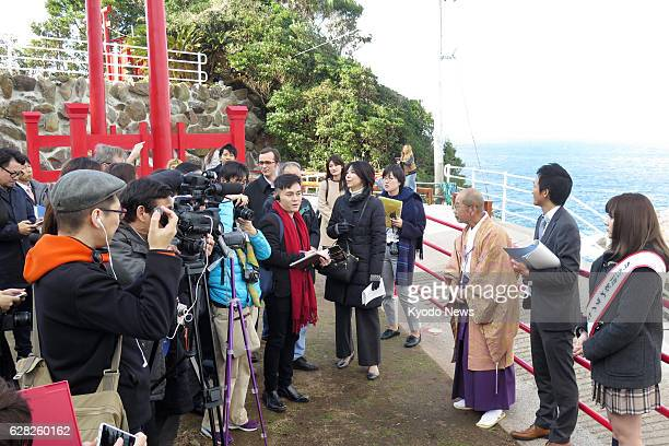 Fifteen media personnel from countries including Russia China and South Korea attend a tour of Nagato Yamaguchi Prefecture on Dec 7 where Japanese...
