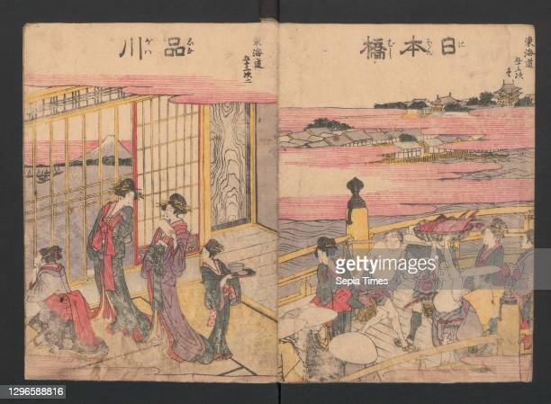 Fifty-three Stations on the Tokaido Road, Edo period , ca 1840, Japan, Two volumes; ink and color on paper, Each: 9 × 6 1/4 × 3/8 in , Illustrated...
