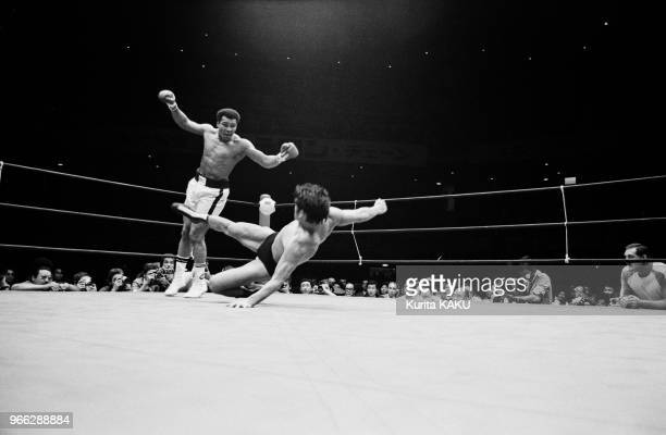 Fight at the Nippon Budokan arena between American boxer Muhammad Ali and Japanese wrestler Antonio Inoki under special rules was finally declared a...