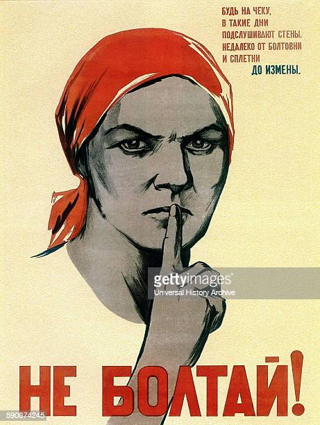 Fight with enemy World war Two propaganda poster soviet 1941