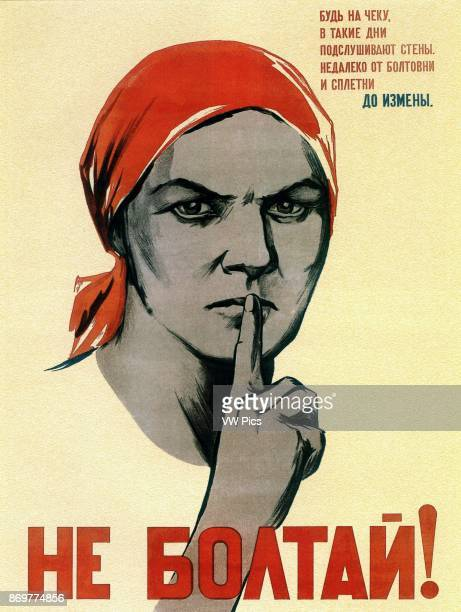 Fight with enemy. World war Two; propaganda poster: soviet 1941.