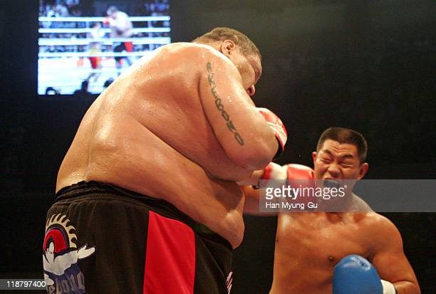 K1 fighter Akebono fighting Zhang Qing Jun during the Aruze K1 World GP 2004 in Seoul in Seoul at Chamshil Gymnasium on July 17 2004