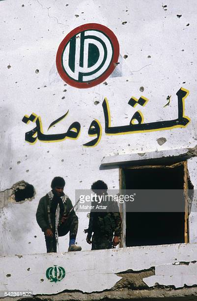 Fights Between Palestinians and Shiite Amal Militiamen