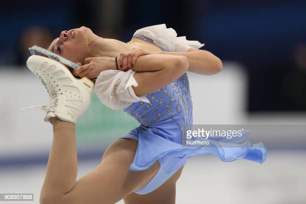 Figure skater Alexia Paganini of Switzerland performs during a ladies's short programme at the 2018 ISU European Figure Skating Championships at...