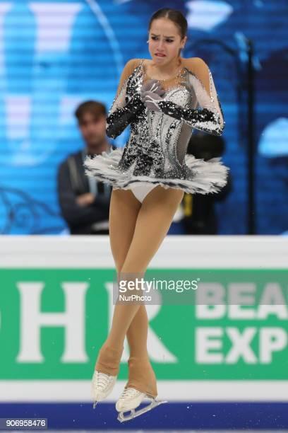 Figure skater Alina Zagitova of Russia performs during a ladies's short programme at the 2018 ISU European Figure Skating Championships at Megasport...
