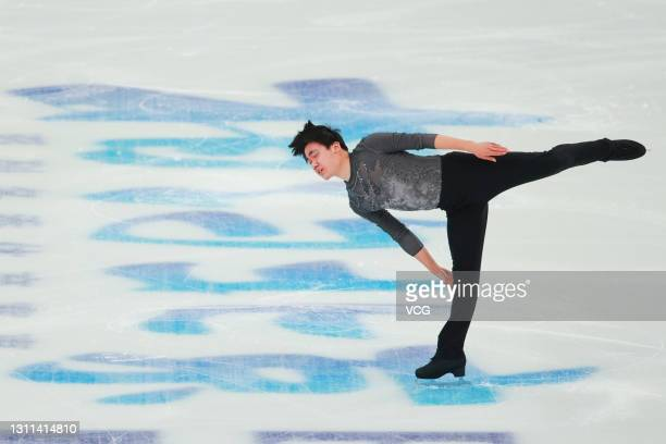 Figure skater competes in the figure skating test event during the 10-day test program for the Olympic and Paralympic Winter Games Beijing 2022 at...