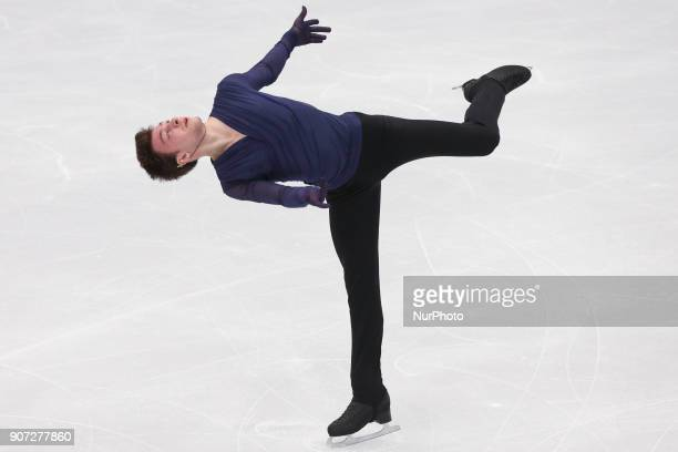 Figure skater Dmitri Aliev of Russia performs performs the men's free skating program at the 2018 ISU European Figure Skating Championships at...