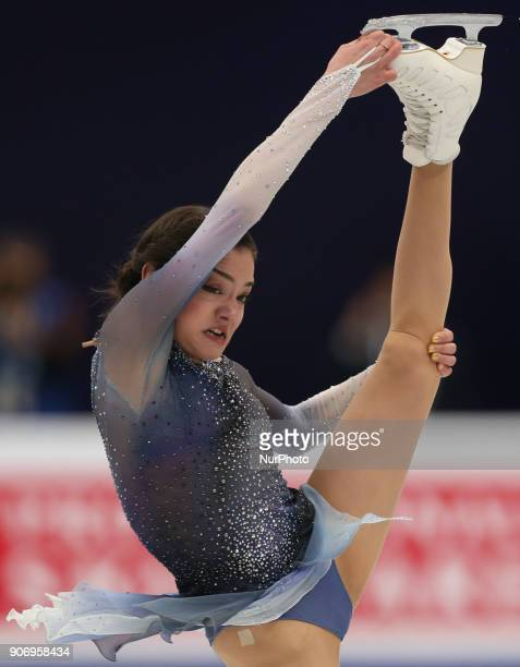 Figure skater Evgenia Medvedeva of Russia performs during a ladies's short programme at the 2018 ISU European Figure Skating Championships at...