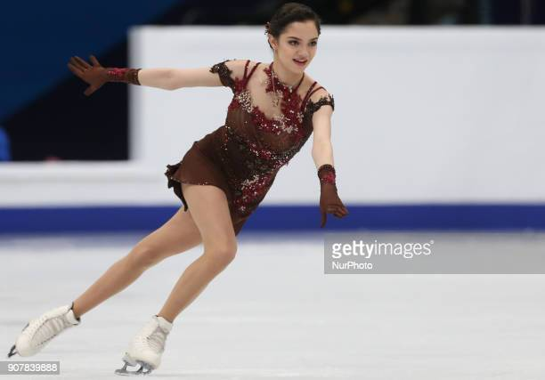 Figure skater Evgenia Medvedeva of Russia performs during the ladies' free skating event at the 2018 ISU European Figure Skating Championships at...