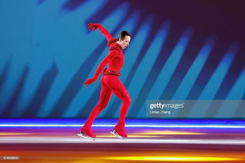 Amazing On Ice : News Photo