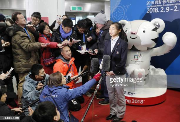 Figure skater Kaori Sakamoto a member of the Japanese team for the Pyeongchang Winter Olympics speaks to reporters after arriving at Yangyang airport...