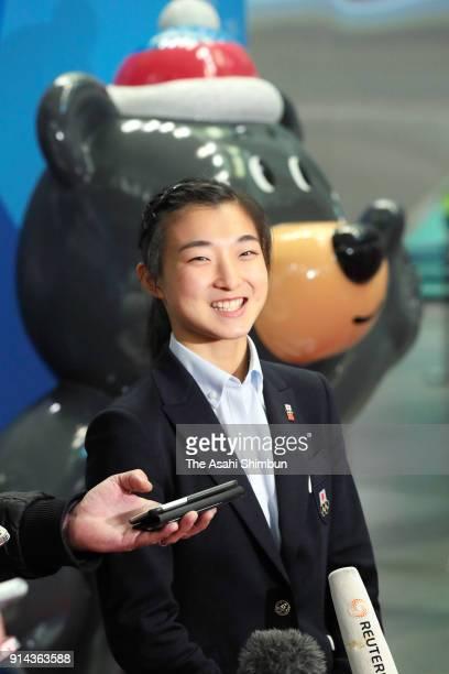 Figure skater Kaori Sakamoto of Japan is interviewed on arrival at Yangyang International Airport on February 4 2018 in Yangyanggun South Korea