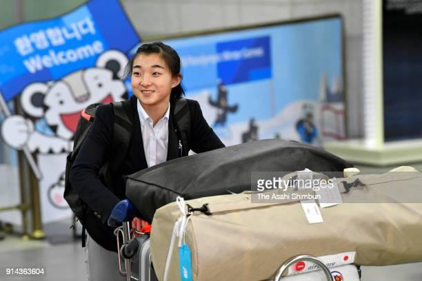 Figure skater Kaori Sakamoto of Japan is seen on arrival at Yangyang International Airport on February 4 2018 in Yangyanggun South Korea