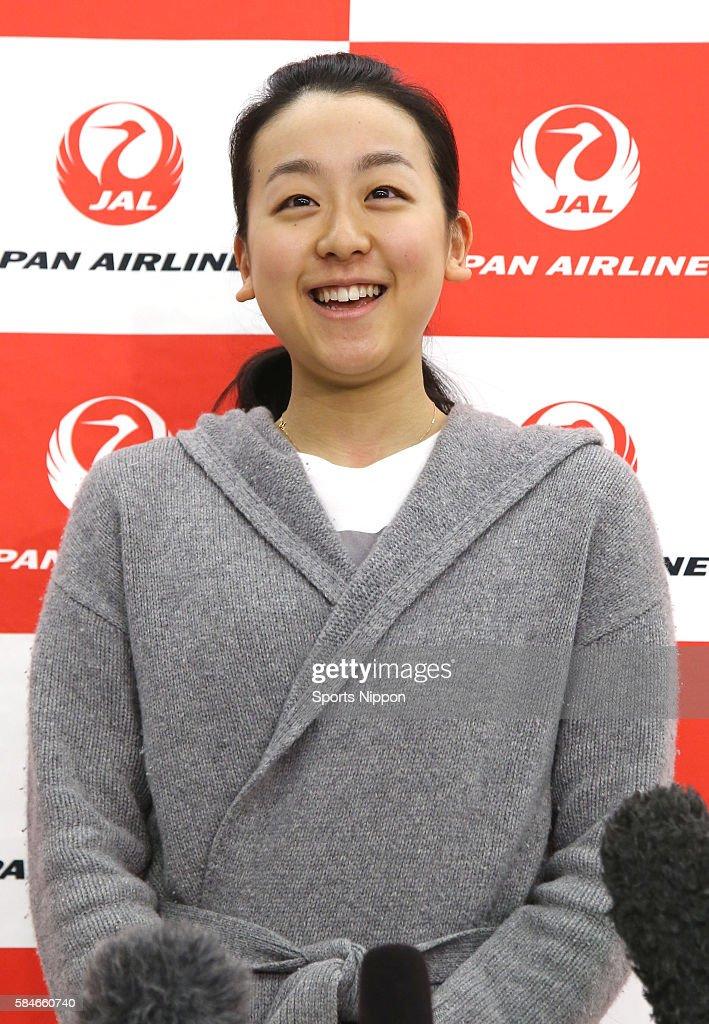 Mao Asada Returnes Japan : News Photo